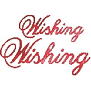 (B-544) Wishing (Set of 2)